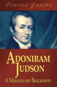 Biography of Adonirum Judson - Book Cover